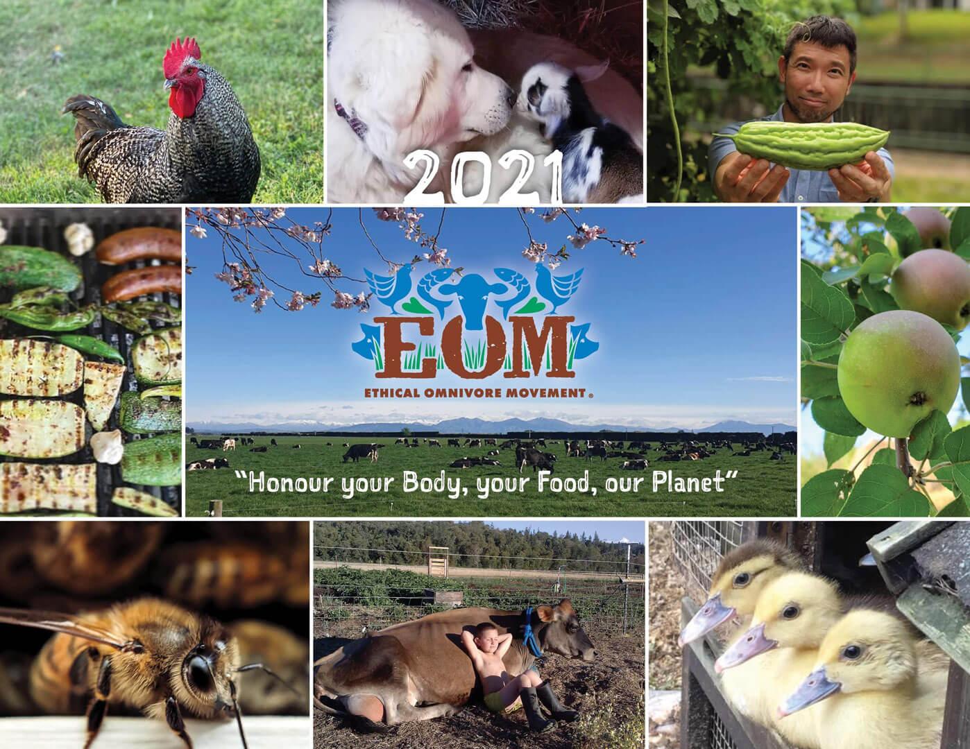 EOM 2021 Calendar Cover